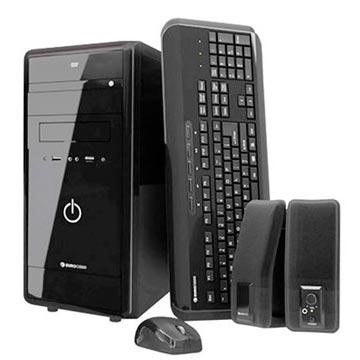 Ofertas de computadoras de Hiper Rodó