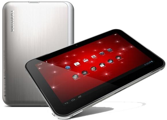 tabletas grandes precios Rodó